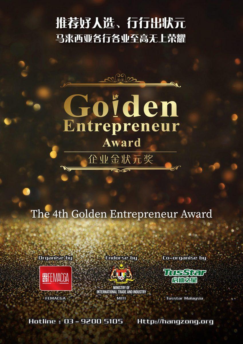 golden-entrepreneur-en1