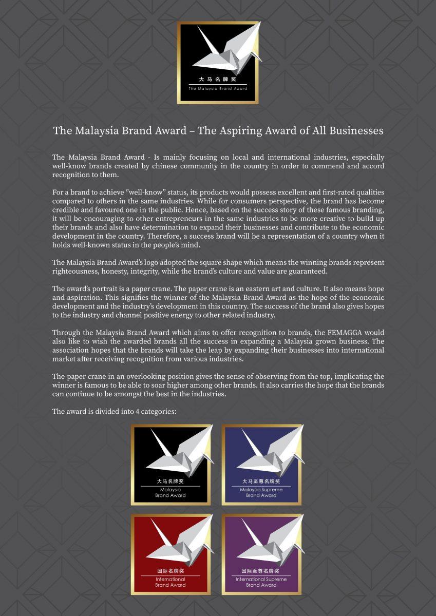 second-malaysia-brand-en3
